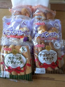 持っていったパン